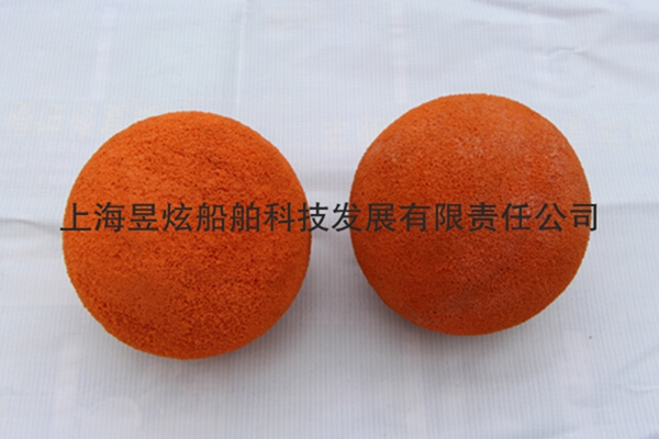 管路清洗球清洁球
