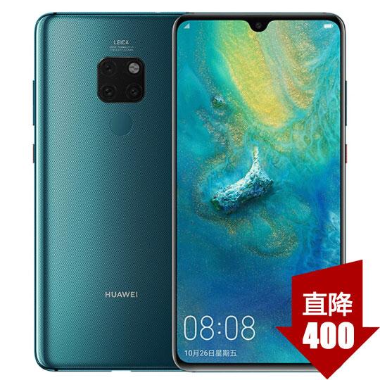 华为(HUAWEI)Mate20  6G+64G 全网通 麒麟980AI智能芯片徕卡三摄