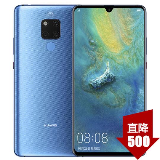 华为(HUAWEI)Mate20X 6G+128G 全网通 麒麟980芯片徕卡三摄