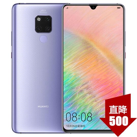 华为(HUAWEI)Mate20X 8G+256G 全网通 麒麟980芯片徕卡三摄
