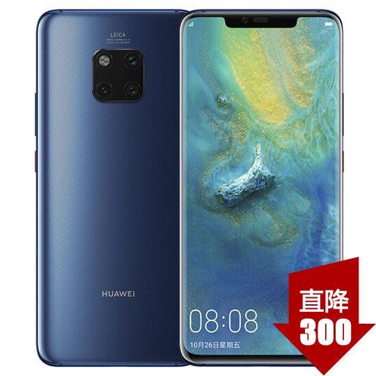 华为(HUAWEI)Mate20 Pro (UD) 8G+128G 全网通 麒麟980芯片徕卡三摄