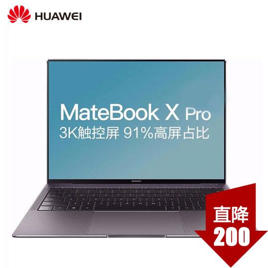 华为MateBook X Pro 超薄本13.9英寸全面屏 I7 16GB 512G 独显 3K屏 指纹 触控