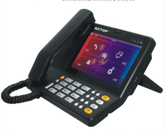 消控中心管理软件 与消控中心管理机配套使用 不单独出售