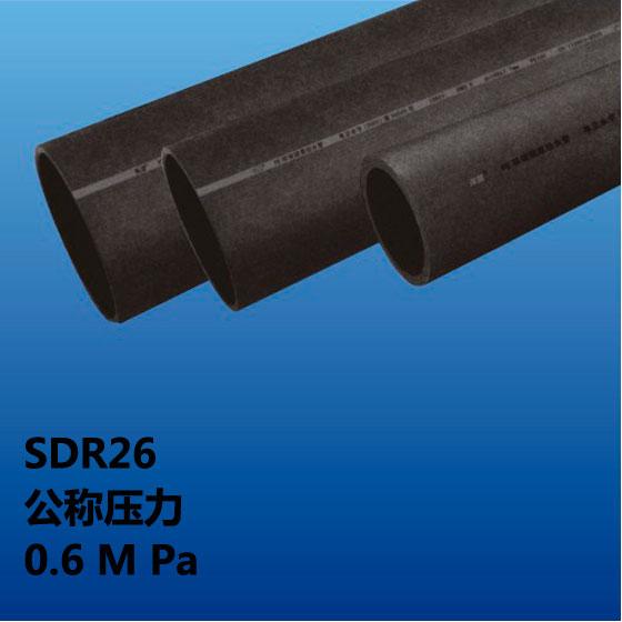 深塑管业 PE给水管 聚乙烯供水管 直管系列 SDR26 公称压力0.6MPa PE100