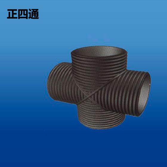 深塑牌 正四通 HDPE双壁波纹管配件 规格225-800mm 深联实业出品