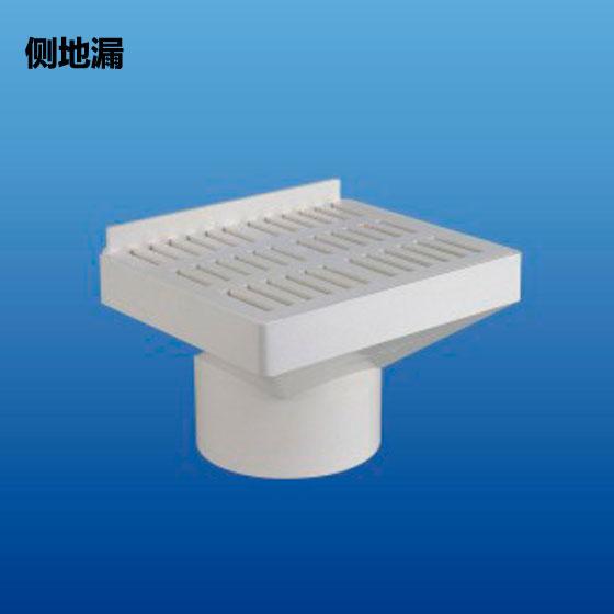 深塑牌 侧地漏 PVC-U排水管件系列 规格φ50 φ75  φ110