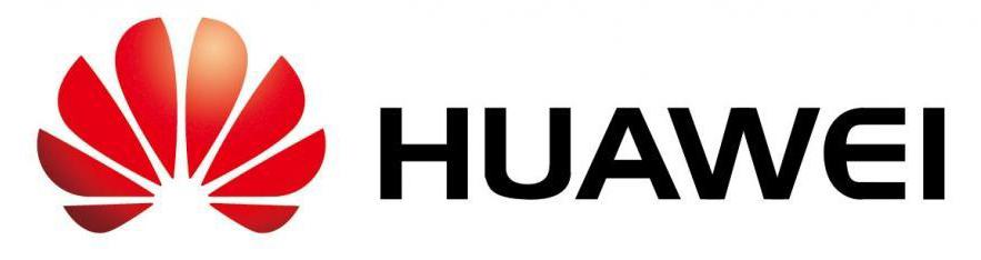 华为(HUAWEI)