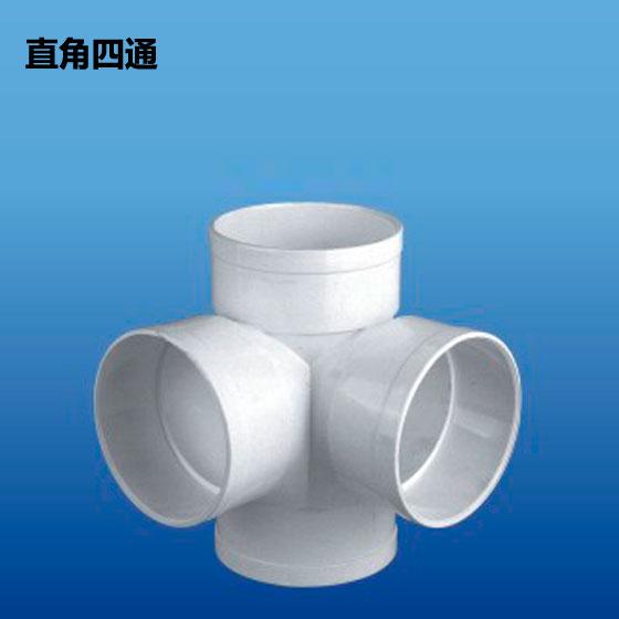 深塑牌 直角四通 PVC-U 排水管配件系列 规格φ75 φ110
