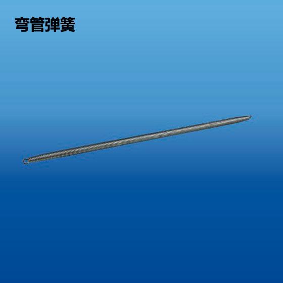 深塑牌 弯管弹簧 PVC-U阻燃电工套管配件
