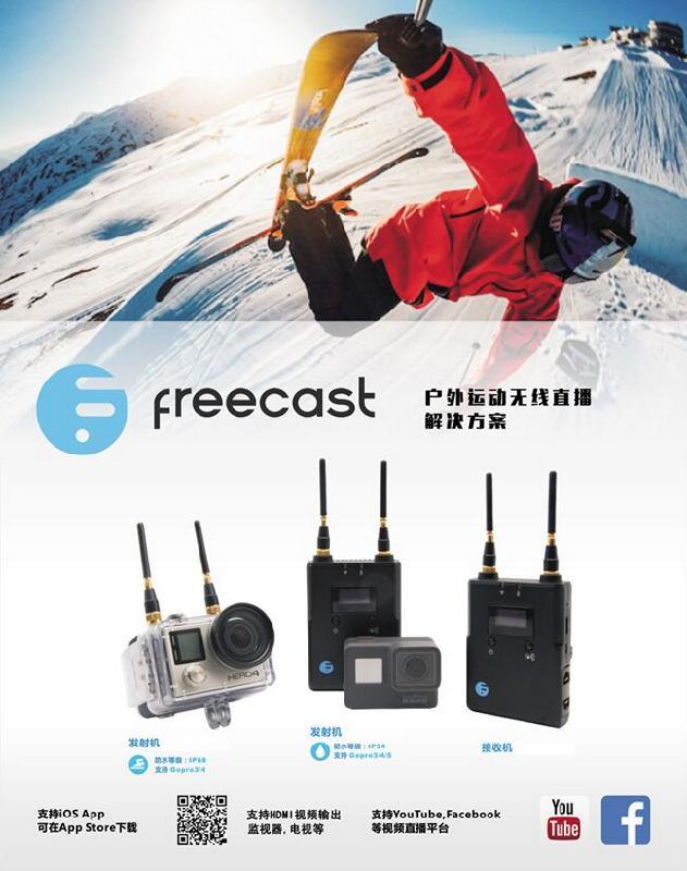 Freecast GoPro高清无线图像传输 户外运动直播  GoPro3/4/5通用
