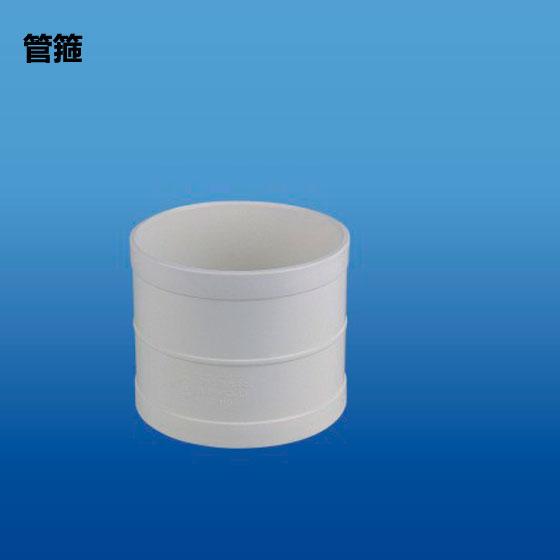 深塑牌 管箍 PVC-U排水管件配件系列 规格φ50~200