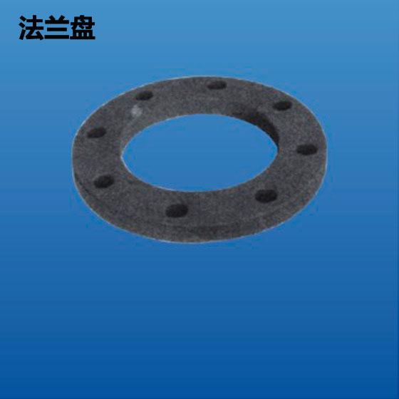 深塑牌 法兰盘 注塑对接配件系列 φ75mm~φ800mm 深联实业出品