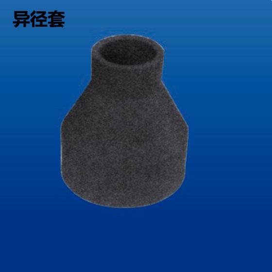 深塑牌 异径套 注塑承插配件系列 φ20mm~φ110mm 深联实业出品
