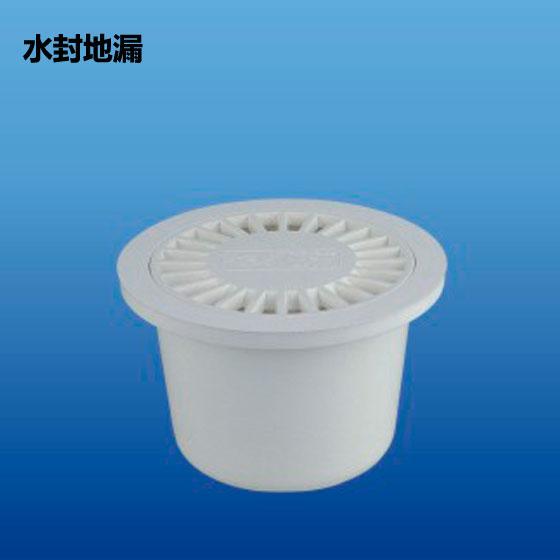 深塑牌 水封地漏 PVC-U排水管件系列  规格φ75 φ50