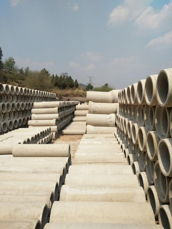 II级钢筋混凝土承插排水管  φ600mm   2m/根
