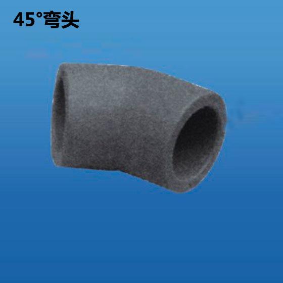深塑牌 45度弯头 20mm 注塑承插配件系列 φ20mm~φ110mm 深联实业出品