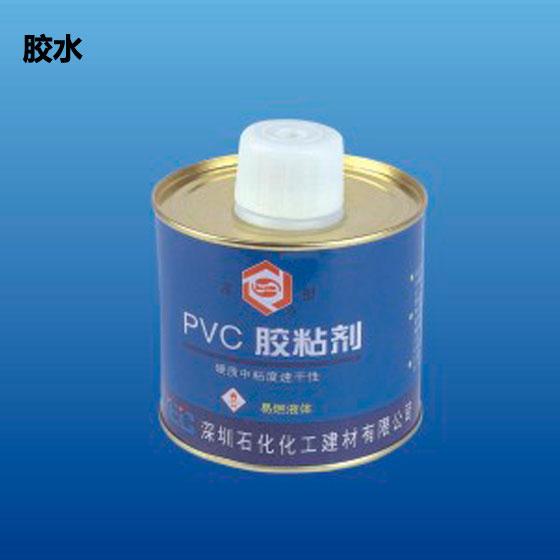 深塑管道 胶水 PVC胶黏剂 管道用胶水 规格500ml