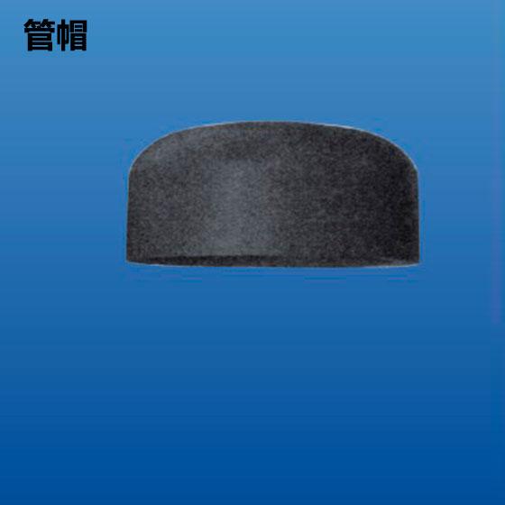 深塑 管帽 注塑对接配件 φ75mm~φ400mm 深联实业出品