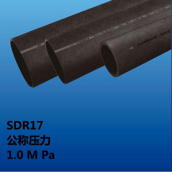 深塑管业 PE给水管 聚乙烯供水管 直管系列 SDR17 公称压力 1MPa PE100