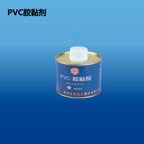 深塑管道 PVC胶黏剂 PVC-U阻燃电工套管配件