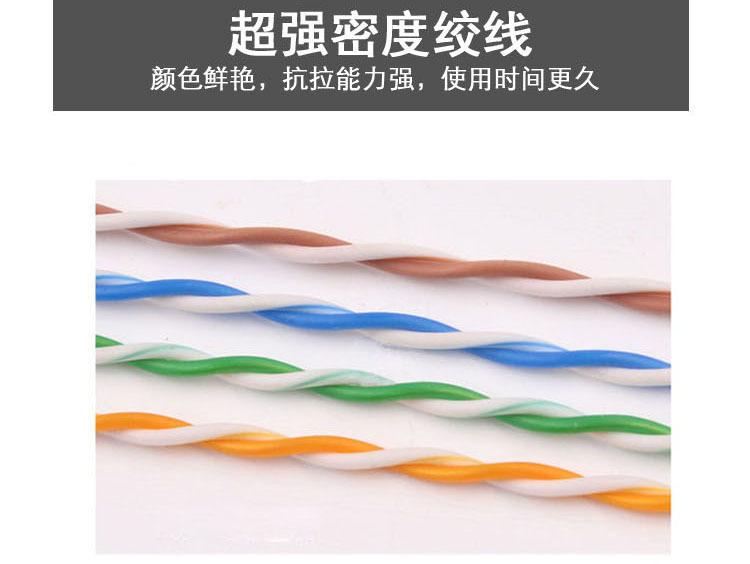 超五类多芯网线 UTP5e 多芯 305米/卷