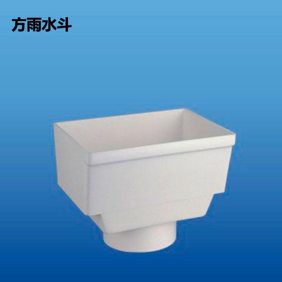 深塑牌 方形雨水斗 规格φ110 PVC-U排水管件系列
