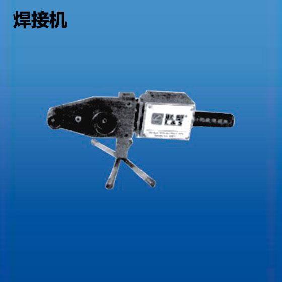 深塑管业 焊接机 注塑承插配件系列  深联实业出品