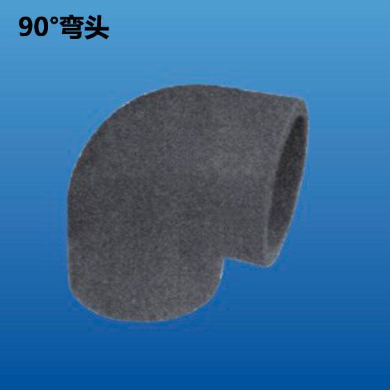 深塑牌 90度弯头 20mm 注塑承插配件系列 φ20mm~φ110mm 深联实业出品