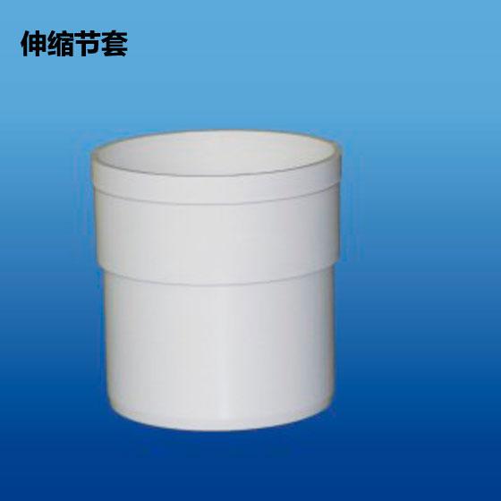 深塑牌 伸缩节套 PVC-U排水管件配件系列 规格φ75~160