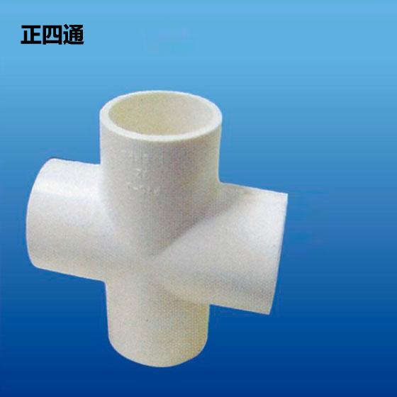 深塑牌 正四通 PVC-U环保给水管材管件配件