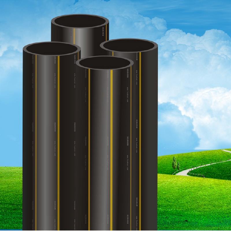 华瀚科技 聚乙烯燃气管 PE燃气管
