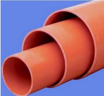 PVC-C 低压电力保护套管 含管卡 弯头 一批