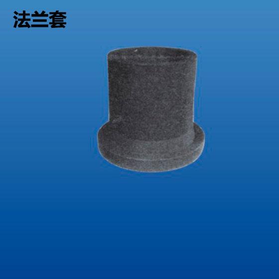 深塑牌 电熔异径套管 电热熔管件系列 φ32mm~φ400mm 深联实业出品