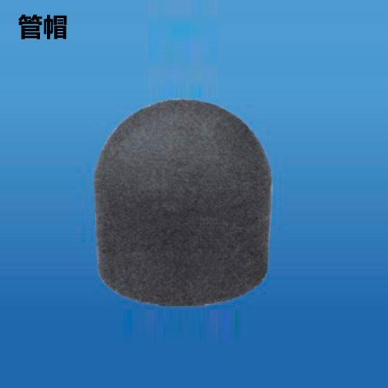 深塑牌 管帽 注塑承插配件系列 φ20mm~φ63mm 深联实业出品